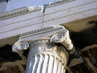 Capital (architecture) - An Ionic order capital from the Acropolis, Athens