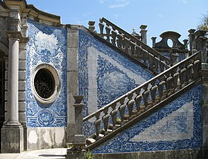 Gardens of the Palácio de Estoi, Portugal