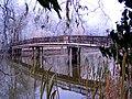 Eszperantó-híd. - panoramio.jpg