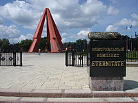 Eternitate memorial complex, dedicated to the soldiers of the Red Army who fell during the Jassy-Kishinev Operation of World War II