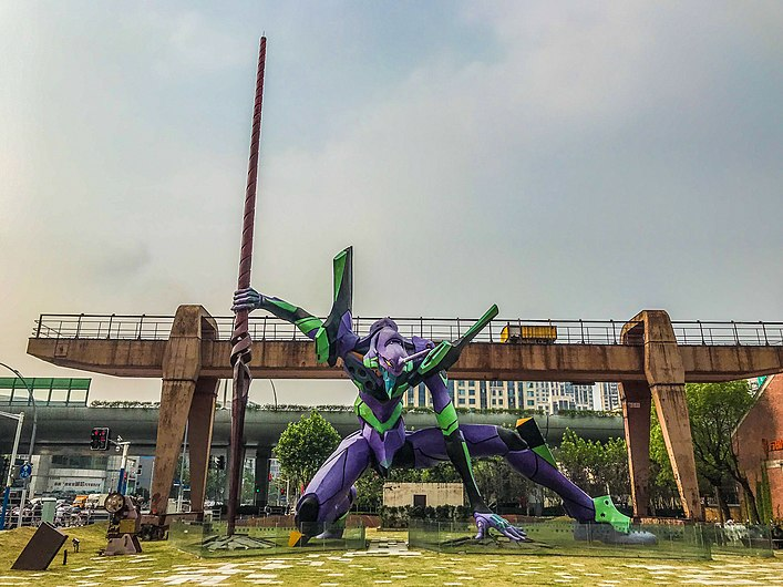 Evangelion Test Type-01 at the site of Shanghai Metallurgical & Mine Machinery Factory.jpg