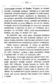 short essays about nature