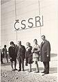 Expozice podniků ČSSR 1972a.jpg