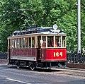 F tram in Moscow, Russia.jpg