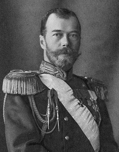 Face Nicholas II