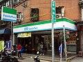 FamilyMart Xingsheng Store 20161031.jpg