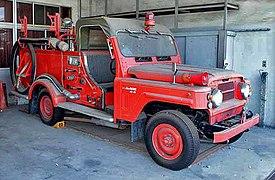 Fire-patrol.jpg