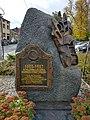 Firefighters memorial in Rzgow.jpg