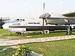 First Aircraft of Bangladesh (1).jpg