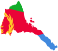 Flag-map of Eritrea.png