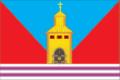 Flag of 2 Usmanskoe (Voronezh oblast).png