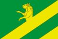 Flag of Achinsky rayon (Krasnoyarsk krai).png