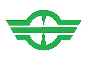 Ie, Okinawa - Image: Flag of Ie Okinawa