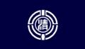 Flag of Koshimizu Hokkaido.png