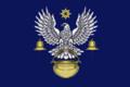 Flag of Kotelnikovo (Volgograd oblast).png