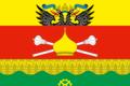 Flag of Mishkinskoe (Rostov Oblast).png