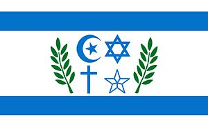 Alternative Flag of Israel that combine the sy...