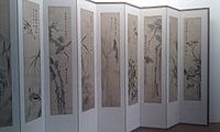 Folding screen at Musée Guimet, Paris.jpg