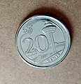 Foreign Country Coin .JPG