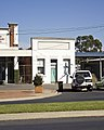 Former Junee Democrat newspaper, solicitor's office and veterinary clinic on Broadway in Junee.jpg