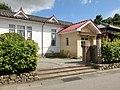 Former Residence of the Governor of Niigata.JPG