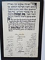 Foundation charter of Habima National Theatre.jpg