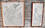 Frammenti di mosaico pavimentale del 1213, 12.JPG