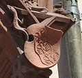 Frankfurt Haus zum Römer Balkon Wappen oben 11 Uffenbach.jpg