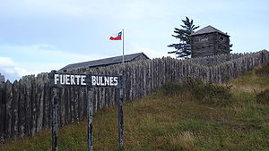 Boundary Treaty of 1881 between Chile and Argentina - Picture of Fuerte Bulnes