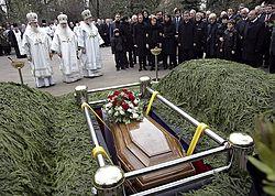 фото могила ельцина