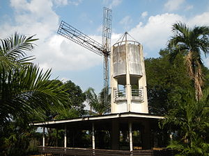Balara Filters Park - Balara Filtration Windmill