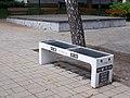 Göncz Árpád Park, Smart bench, 2020 Százhalombatta.jpg