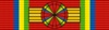 GAB Order of the Equatorial Star - Grand Cross BAR.png