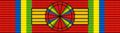 GAB Order of the Equatorial Star - Grand Cross BAR.png