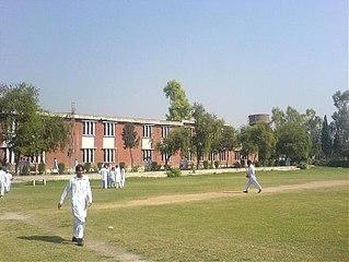 Government Superior Science College Peshawar