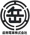 Gakunan Logo.jpg