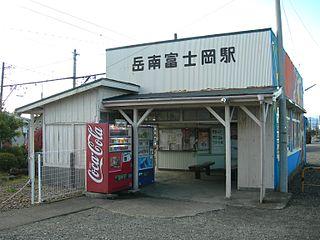 Gakunan-Fujioka Station Railway station in Fuji, Shizuoka Prefecture, Japan