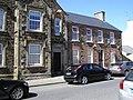 Garda Station, Lifford - geograph.org.uk - 1303971.jpg