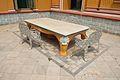 Garden Furniture - Kathgola Gardens - Murshidabad 2017-03-28 6107.JPG