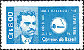 Gaspar Vianna 1962 Brazil stamp.jpg