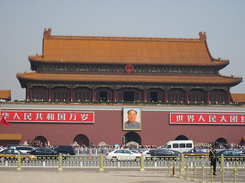 Gate of Heavenly Peace in Beijing, 18 April 2011.jpg