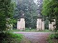 Gate to the former castle Friederikenburg in the Steckby-Lödderitzer wood. Near Aken (Elbe), Sachsen-Anhalt, Germany. - panoramio.jpg