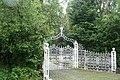 Gates at Carrickynaghtan - geograph.org.uk - 962589.jpg