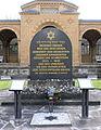 Gedenkstein Herbert-Baum-Str 45 (Weiß) NS-Opfer.jpg