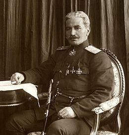 General Andranik.jpg