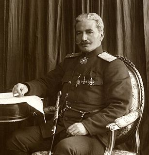 Armenian politician and military personnel (1865-1927)