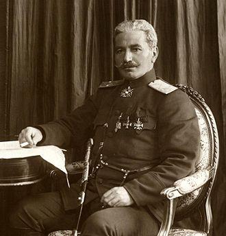 Andranik - Image: General Andranik