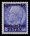 Generalgouvernement 1939 9 Paul von Hindenburg.jpg