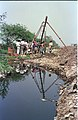Geotechnical Investigation - Science City Site - Dhapa - Calcutta 1993-02-27 282.JPG