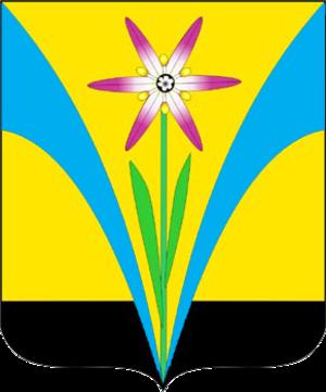 Iskitimsky District - Image: Gerb Iskitim